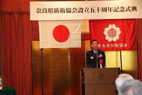 井上浩秀 航空自衛隊幹部候補生学校長兼奈良基地司令