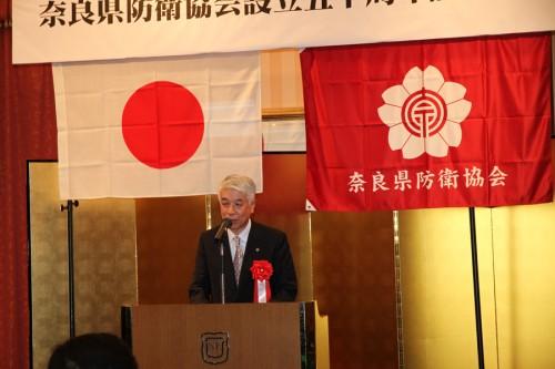 福井重忠 奈良市副市長