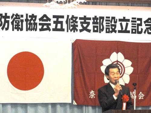 前田 武 奈良県防衛協会会長