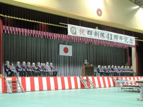 祝辞 前田 武 奈良県防衛協会会長