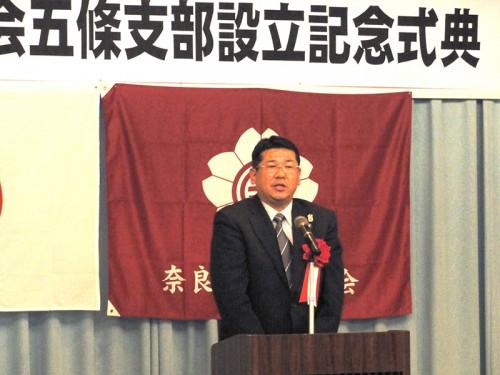 太田好紀 五條市長