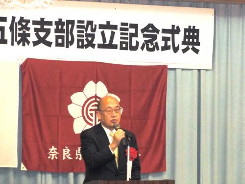 荒井正吾 奈良県知事