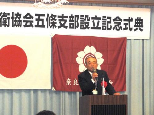 益田吉博 五條市議会議長