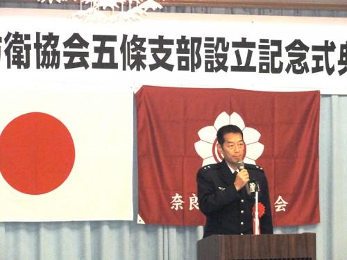 井上浩秀 航空自衛隊幹部候補生学校長