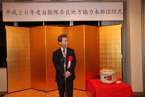 前田奈良県防衛協会会長