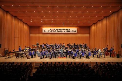 第3音楽隊・登美ケ丘高等学校吹奏楽部合同演奏