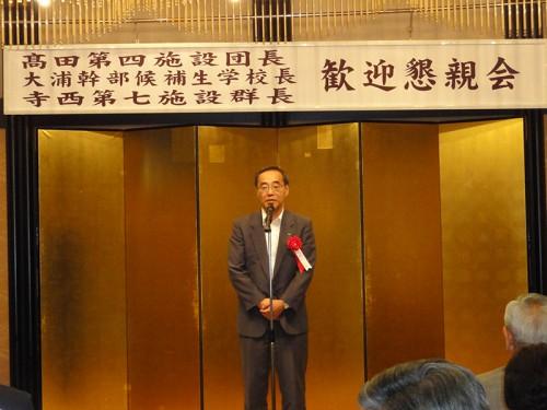 奈良県危機管理監 長岡雅美 様