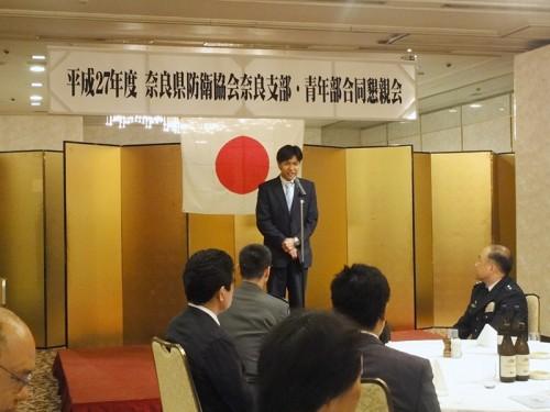 山本憲宥 青年部長
