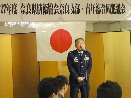 航空自衛隊幹部候補生学校長兼て奈良基地司令 大浦弘容 空将補