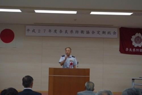 航空自衛隊幹部候補生学校長兼ねて奈良基地司令 空将補 大浦弘容 様