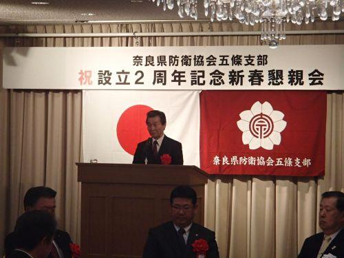 前田 県防衛協会会長挨拶