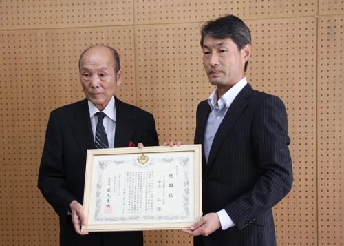 奈良県防衛協会 中山弘 広陵支部長